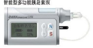胰岛素泵使用方法!胰岛素泵的优点有哪些?