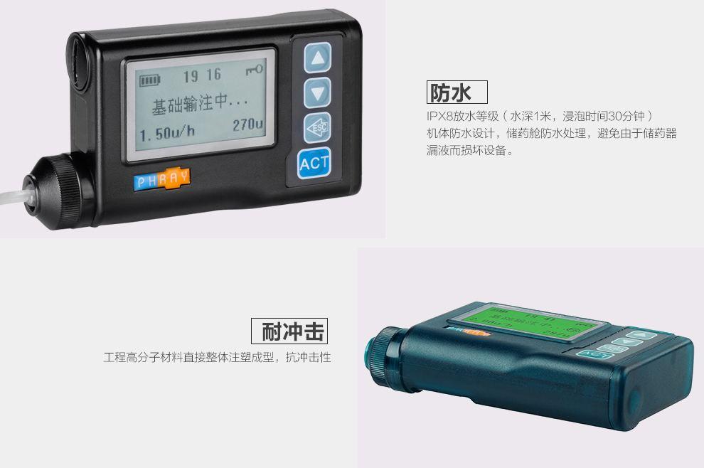 国产(优泵胰岛素泵)胰岛素泵多少钱?